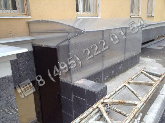 Козырьки / Процесс установки металлического козырька 12 В Москве